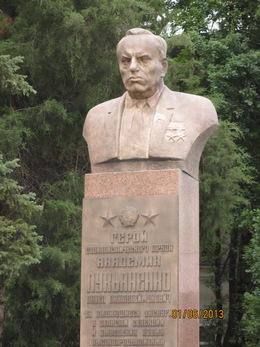 Памятник Павлу Лукьяненко в Краснодаре